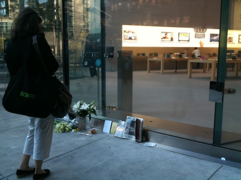 Memorial, UWS Apple Store