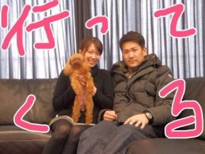 Tanaka, Satoda, Haru prior to their departure to the States.  http://ameblo.jp/satodamai/entry-11768468339.html